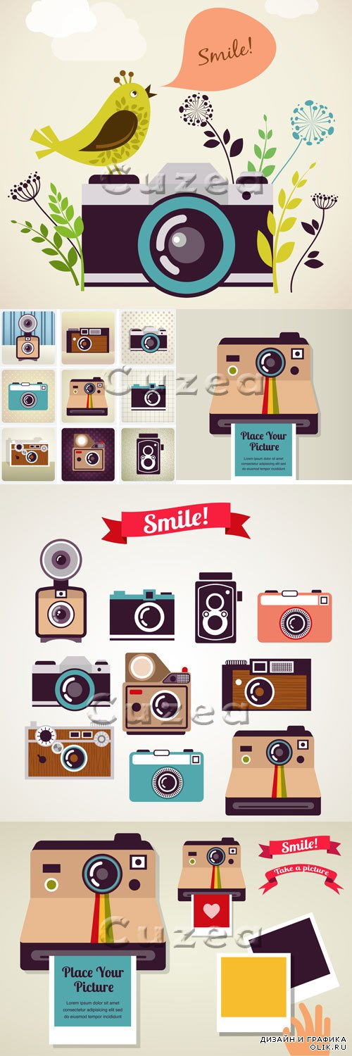Vector - Old vintage camera picture