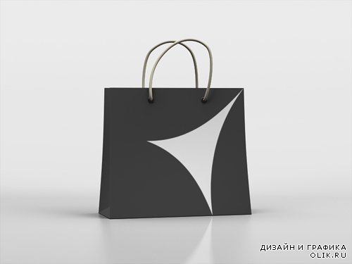 Hq Paper Bag Mock-up Template PSD