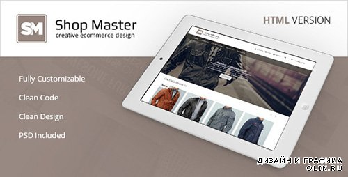 TF - Shop Master - Premium eCommerce HTML5 Template - RIP