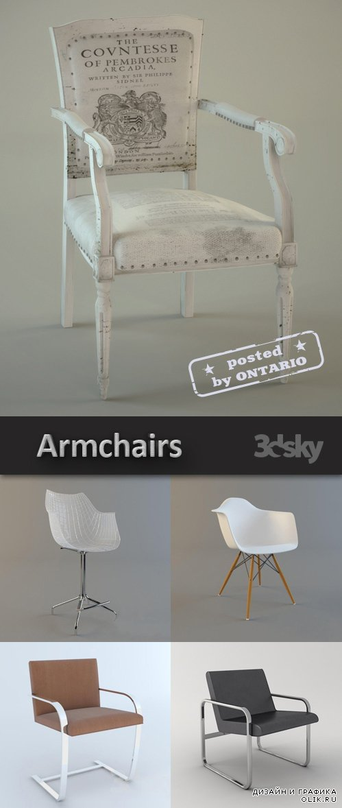 3D models of Armchairs