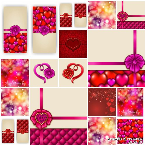 Vector collection for Valentines Day, 14 February, part 36