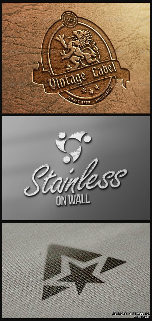 Logo Mock-Ups - Leather, Fabric, Stainless Logo on the Wall