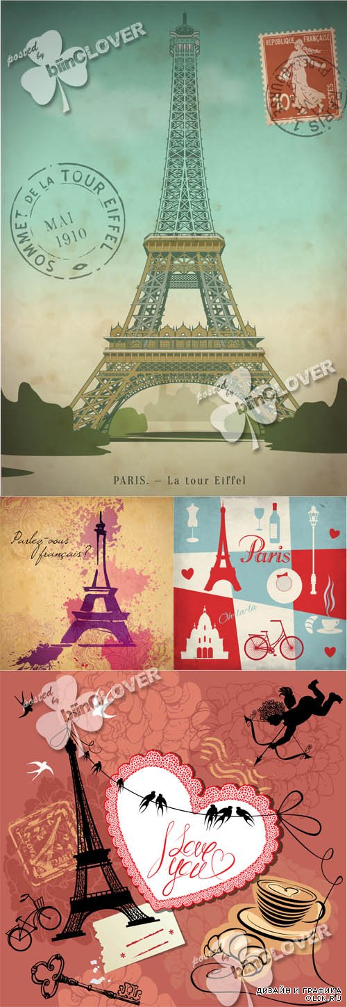 Paris cards 0568