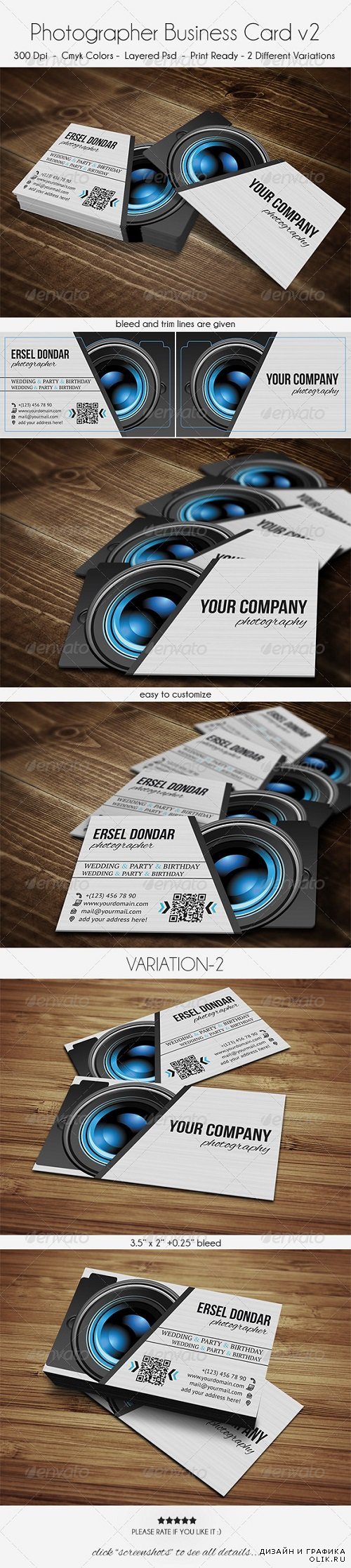 Busines Cards For Your Company