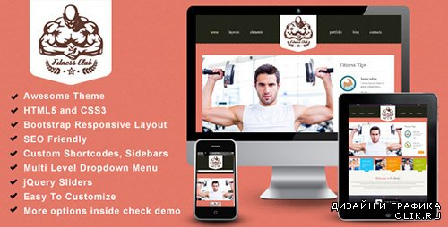 TF - Fitness Club- Bootstrap Responsive Theme - RIP