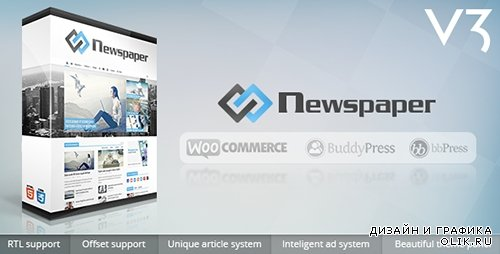 TF - Newspaper v3.1 - Magazine WordPress Theme