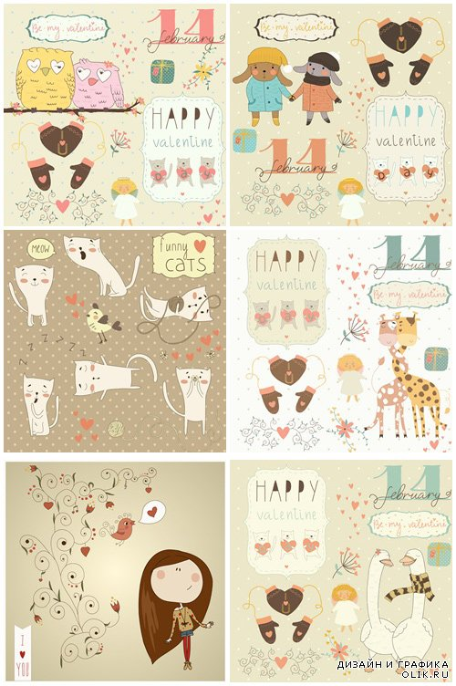 Vector collection for Valentines Day, 14 February, part 37