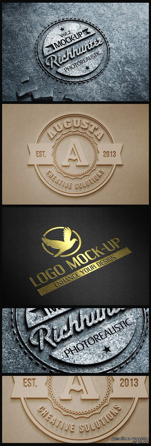 Logo Mock-Ups - Stone Carvings, Embossed Wall Sign, Gold Foil