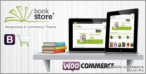 TF - Book Store v1.8.0 - Responsive WooCommerce Theme