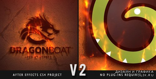 Epic Fire Logo - Project for AFEFS (Videohive)