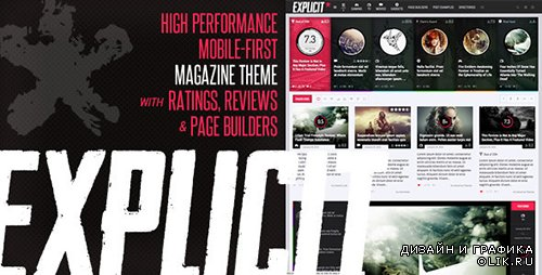 TF - Explicit v1.1 - High Performance Review/Magazine Theme