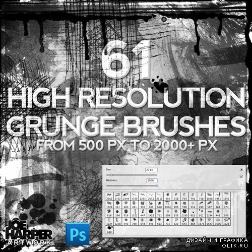 61 Hi-res Grunge Brushes For Pphotoshop