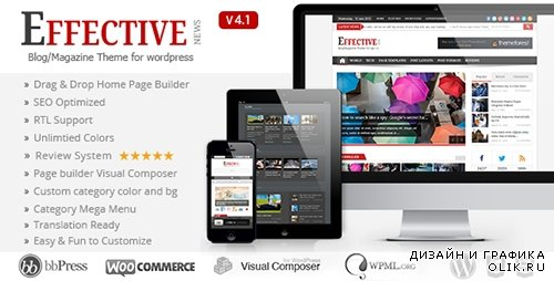 TF - Effective News v4.3.1 - Responsive WP News Magazine blog