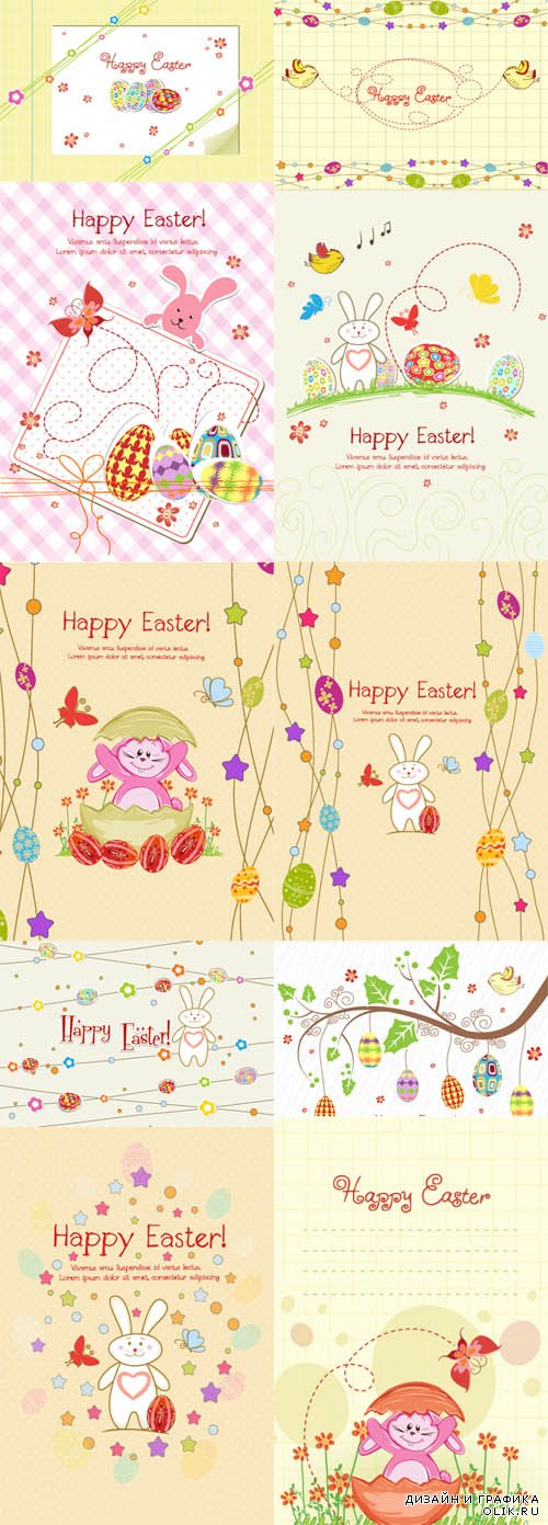 10 Happy Easter Illustrations Vector Volume 1