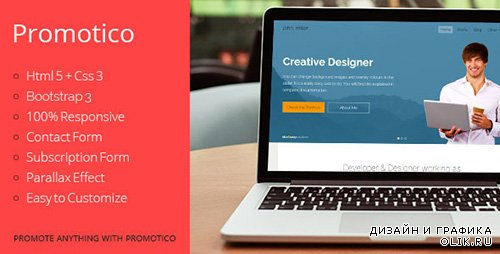 TF - Promotico - Bootstrap 3 Site Template - RIP