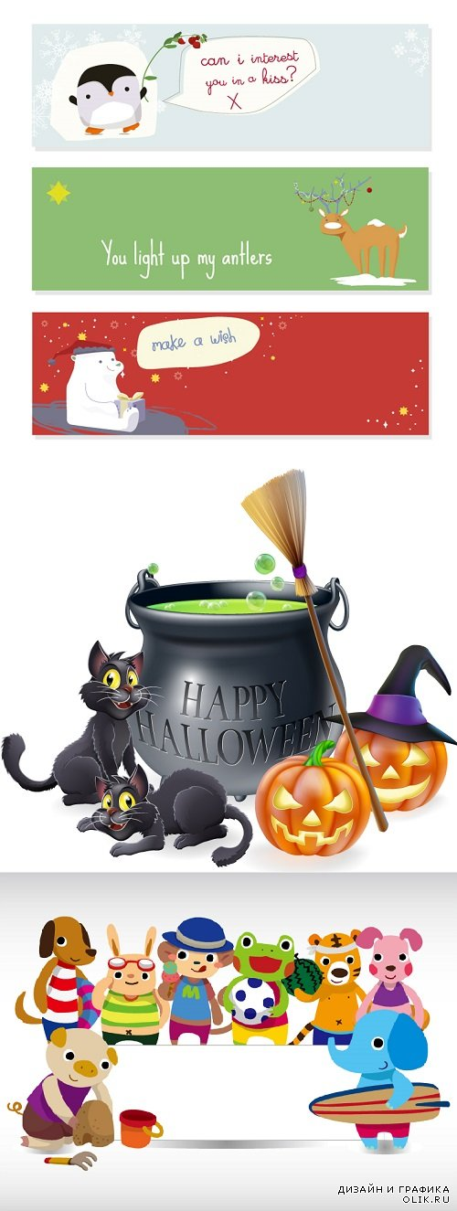 Vector - Halloween and characters
