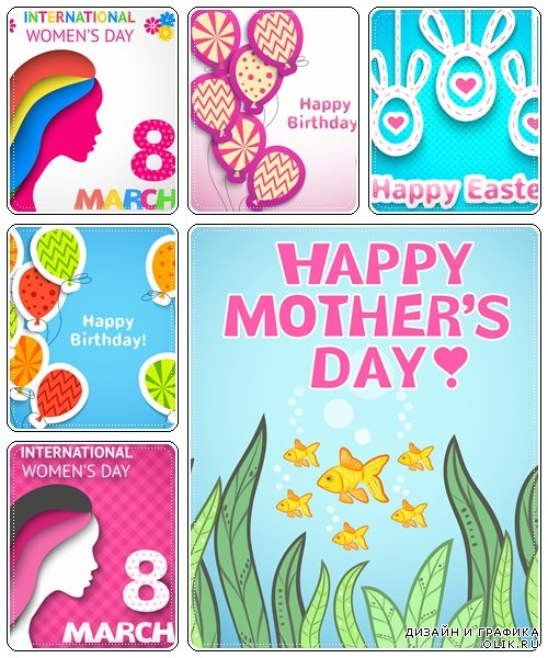 Spring and other holiday vector elements  - vector stock