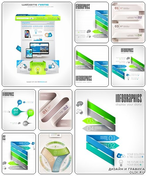 Infographics 3D Circle Diagram  - vector stock