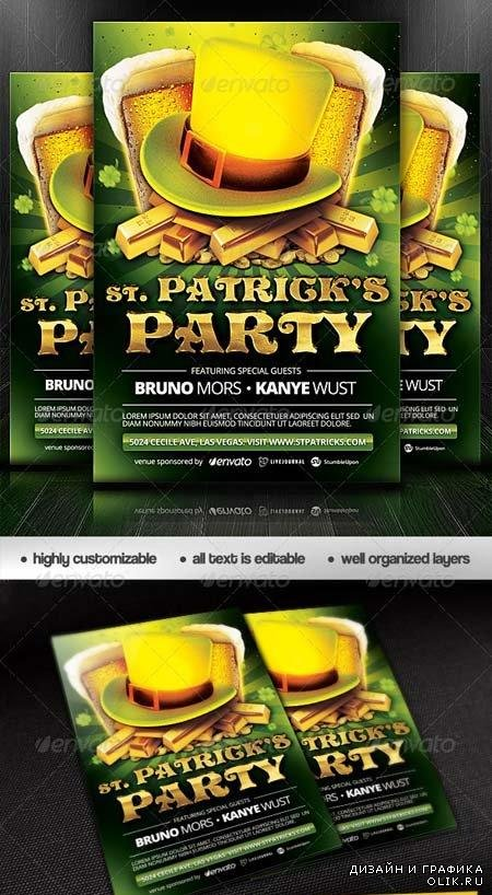 PSD - St. Patrick's Day Party Flyer 6961695