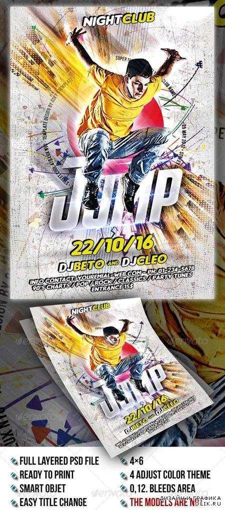 PSD - Jump Party Flyer 6961646