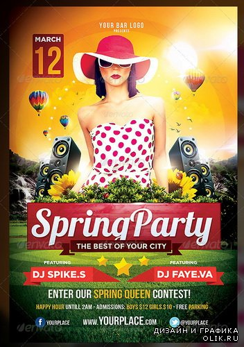 GraphicRiver - Spring Party Flyer Template - 6952904