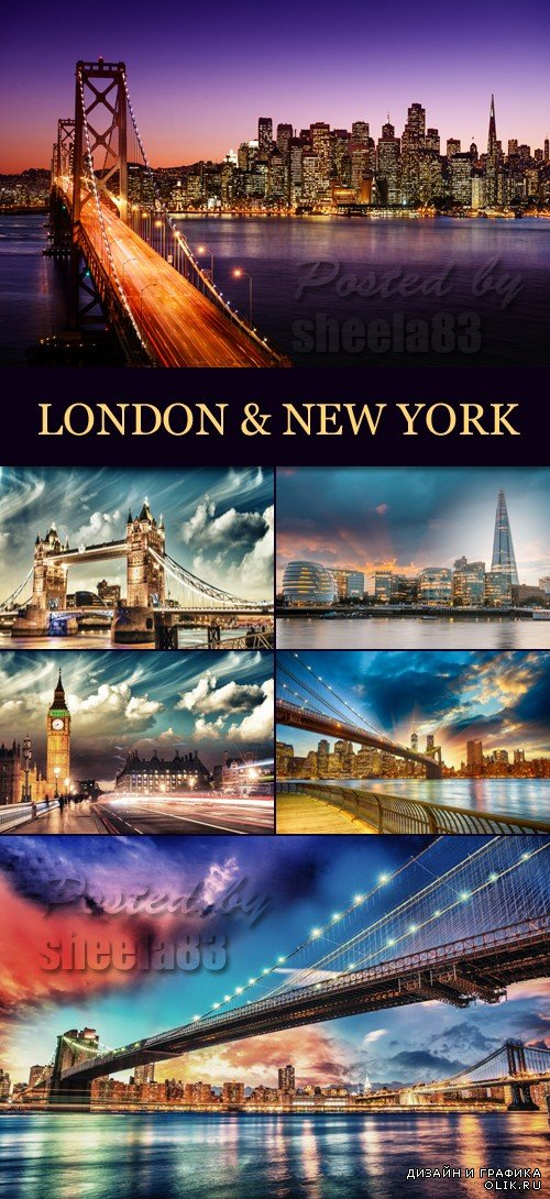 Stock Photo - London & New York