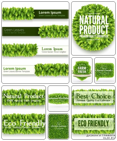 Background with green leaves banners for eco products  - vector stock
