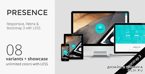 TF - PRESENCE - Responsive One Page Parallax Template - RIP