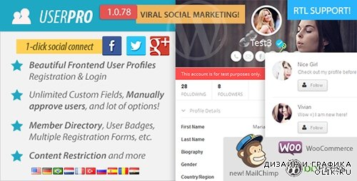 CC - UserPro v1.0.78 - User Profiles with Social Login