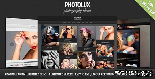 TF - Photolux v2.1.0 - Photography Portfolio WordPress Theme