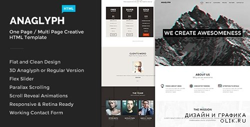 TF - Anaglyph - One Page / Multi Page Creative Template - RIP