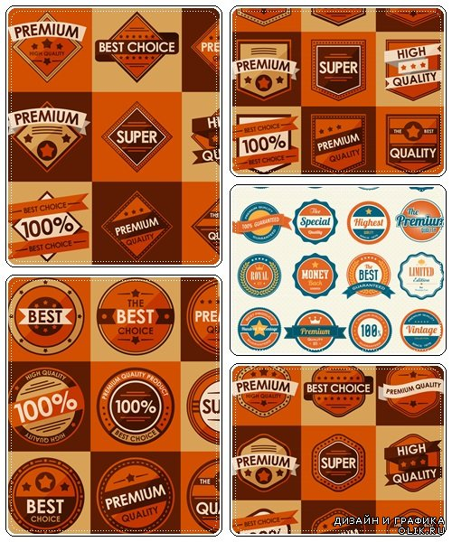 Set of retro vintage badges and labels. Flat Style - vector stock
