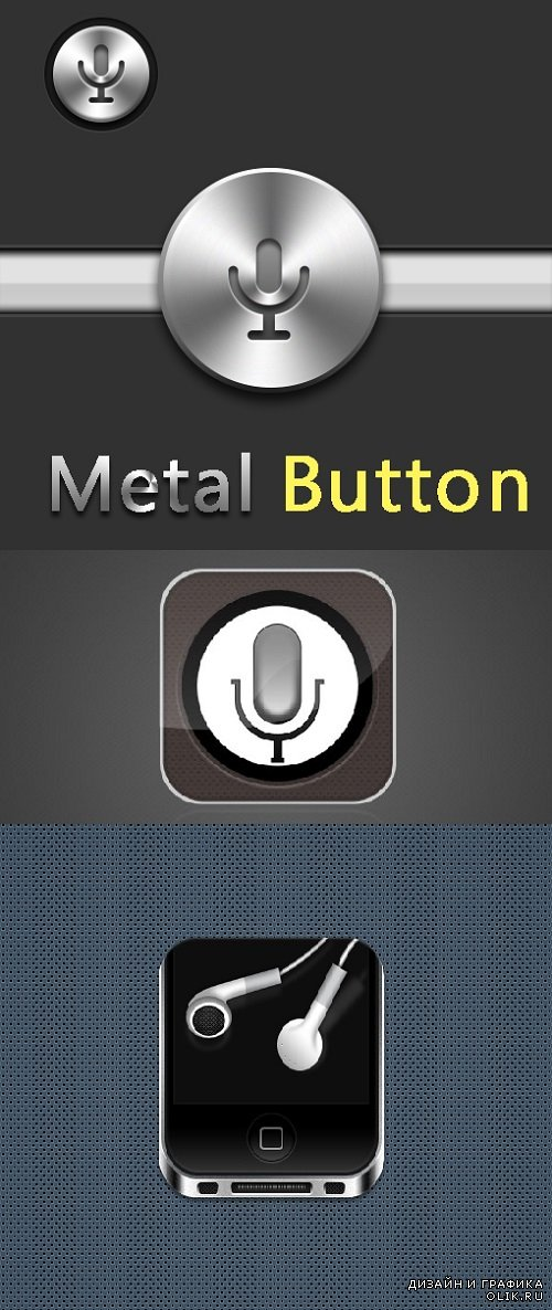 Mini Ipod icon and metal button