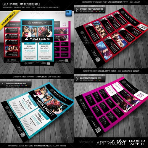 GraphicRiver - Event Promotion Flyer Bundle