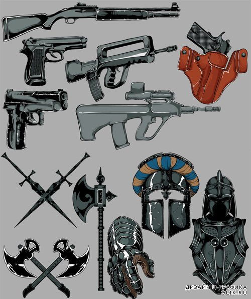 Armoury Vector Set