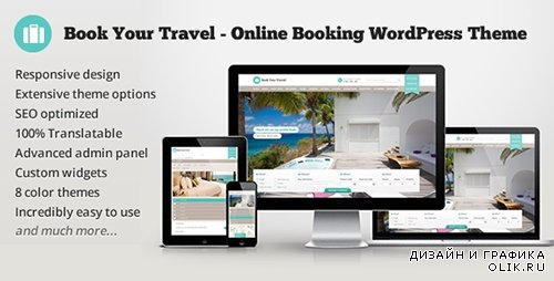 TF - Book Your Travel v3.9 - Online Booking WordPress Theme