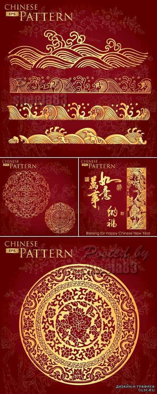 Golden Chinese Patterns Vector