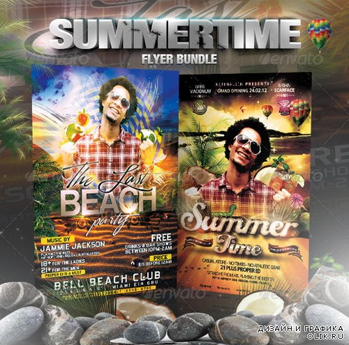 GraphicRiver - Summertime Flyer Bundle - 5in1