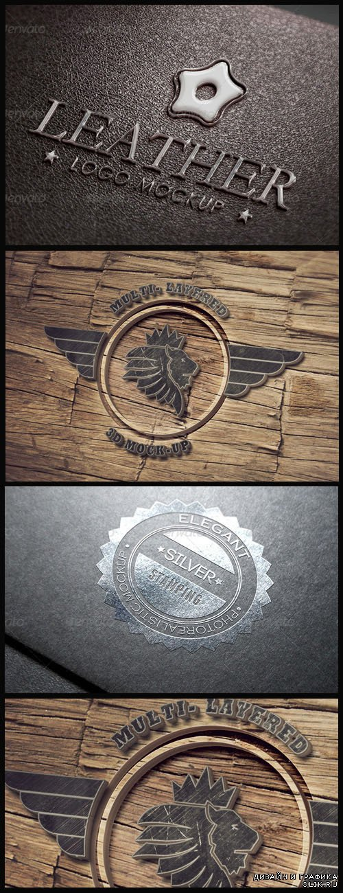Logo Mock-Ups - Leather, Silver Stamping, 3D Wood Logo