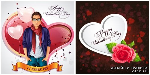Vector collection for Valentines Day, 14 February, part 33