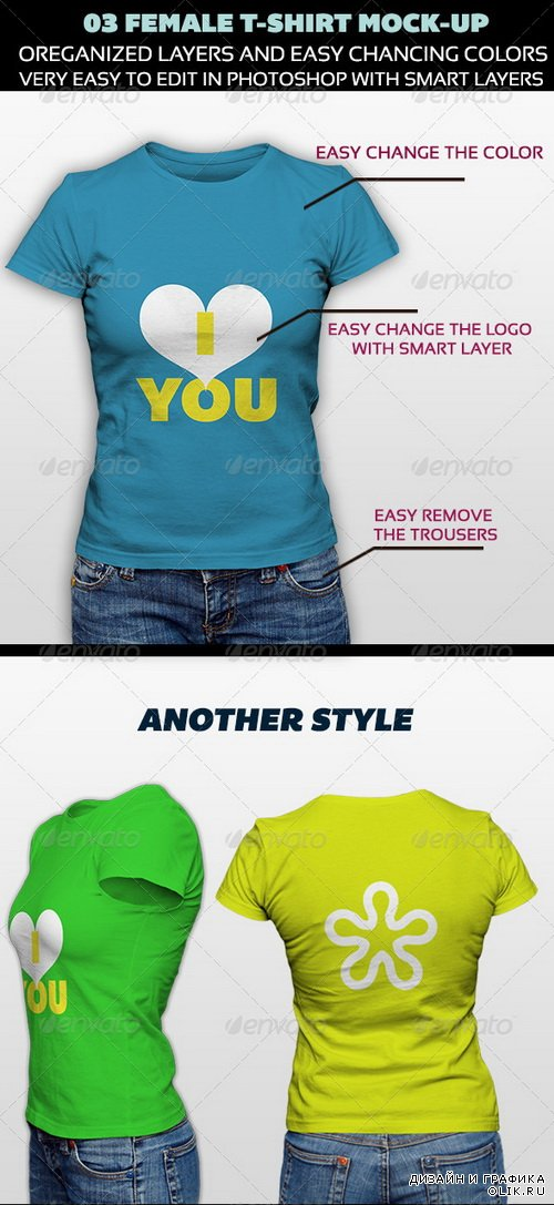 GraphicRiver - Female T-Shirt Mock-Up - 4600045