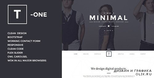 TF - T-ONE Clean & Minimal Template - RIP
