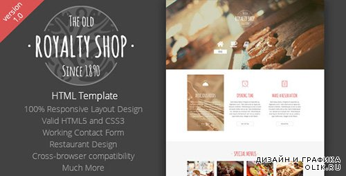TF - Royalty Shop - Responsive HTML Template - RIP