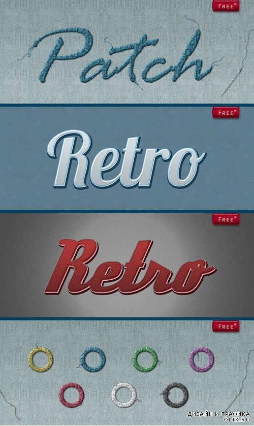Fabric & Retro Styles for Photoshop
