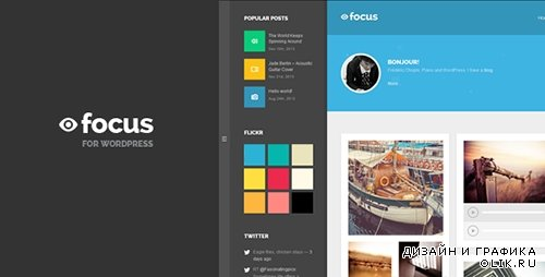 TF - Focus v1.0 - Multipurpose Blog WordPress Theme