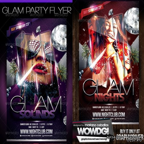 GraphicRiver - Glam Party Template Flyer