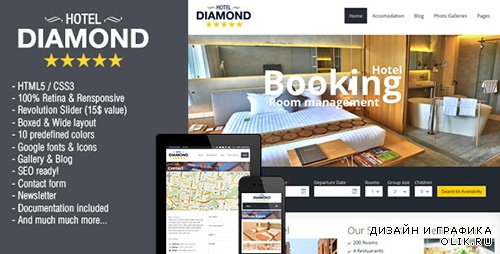 TF - Hotel Diamond - Responsive Hotel Online Booking - RIP