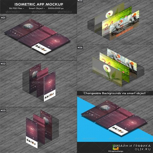 GraphicRiver - Isometric App Mockup