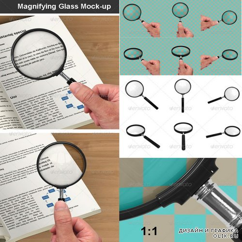 GraphicRiver - Magnifying Glass Mock-up