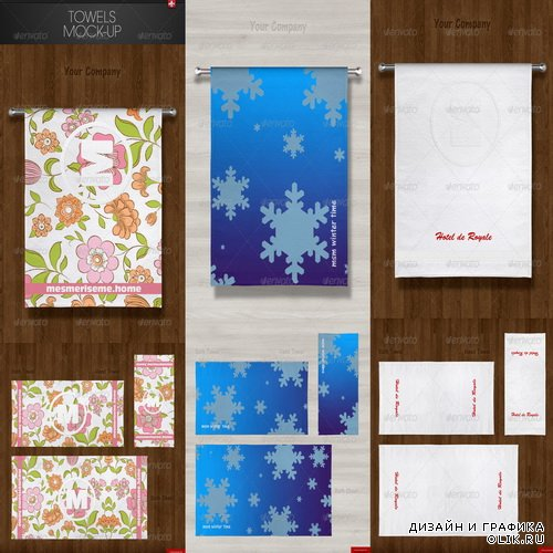 GraphicRiver - Towel Mock-up - 7365141